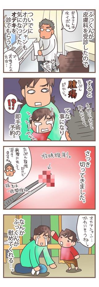 20100419_masakano00_a.jpg