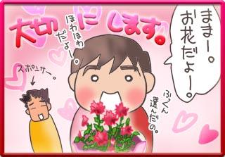 20100509_hahanohi00_a.jpg