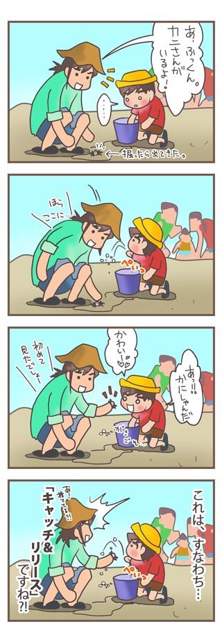 20100511_siohigari02_b.jpg