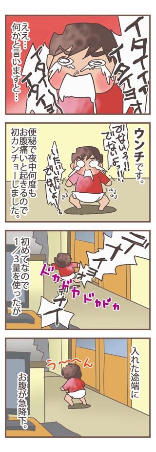20100522_biwakokantyou00_a.jpg