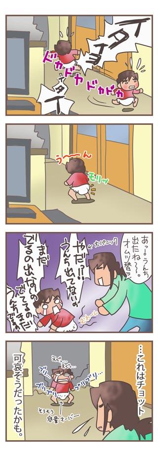 20100522_biwakokantyou00_b.jpg
