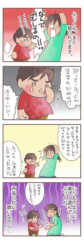 20100816_キュアサンシャイン00_a