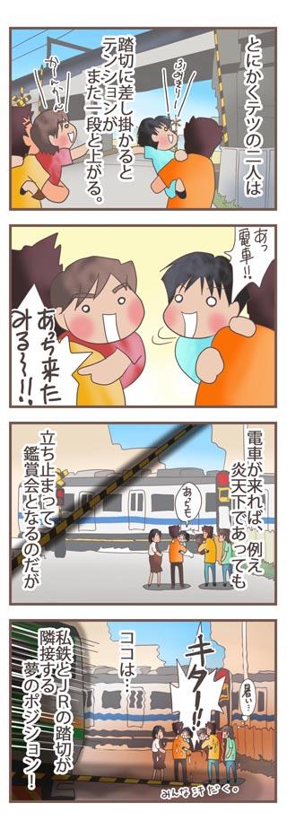 20100821_けいちゃんと遊ぶ01_a
