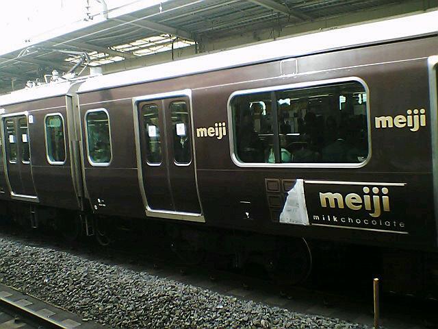 20101018_チョコレート電車SA350183