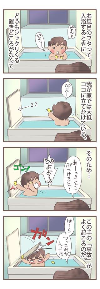 20100225つっこみ_a