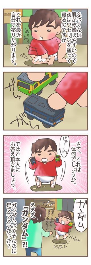 gundam00_a.jpg
