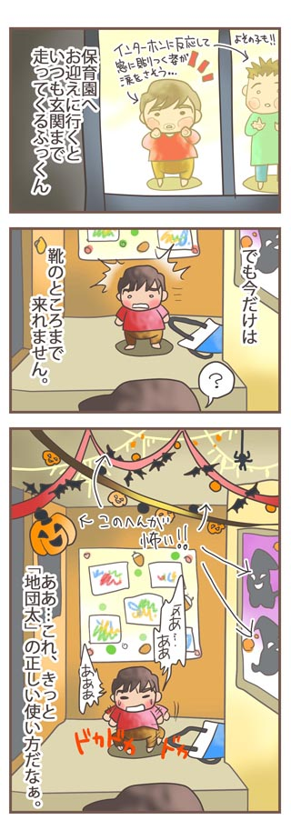 halloween0_a.jpg