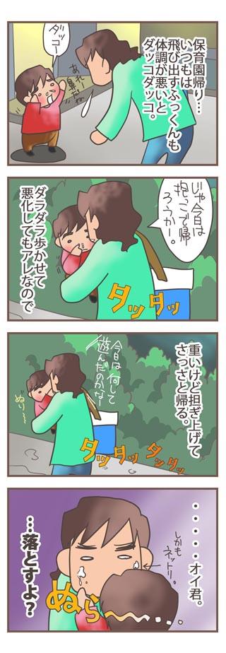 hanakuso00_a_20091214225245.jpg