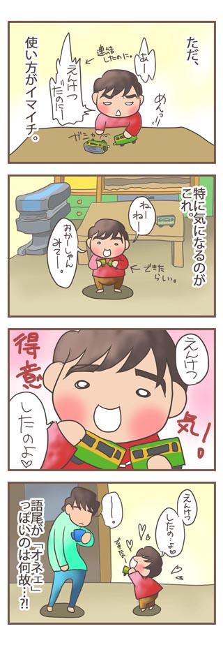kantoujosi0_b.jpg