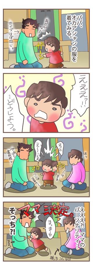 mamanofuku00_a.jpg