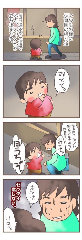 nanka0_b.jpg