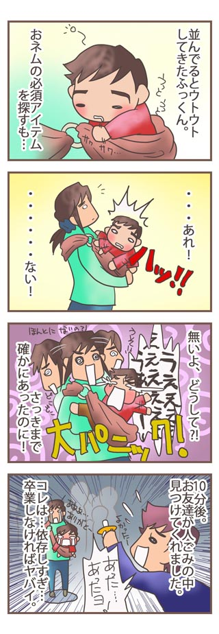 osyabukko01_b.jpg