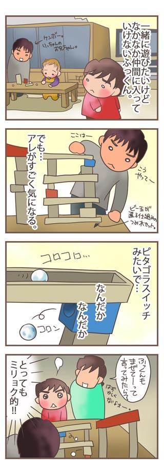 second0_a.jpg