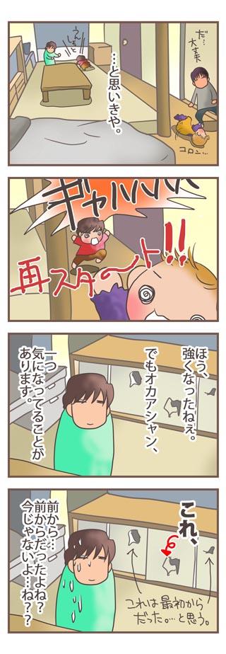 sonogo0_b.jpg