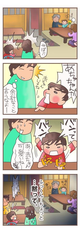 syokuji00_b.jpg