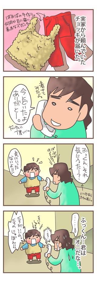 zubon00_a.jpg