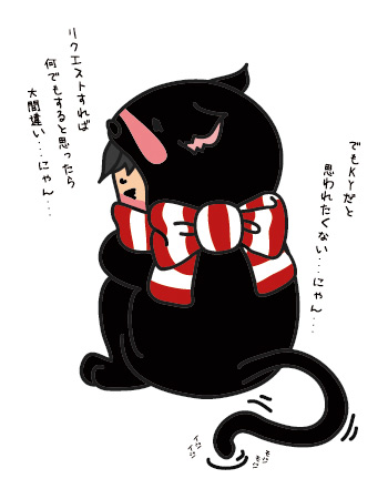 黒ネコのまるたん