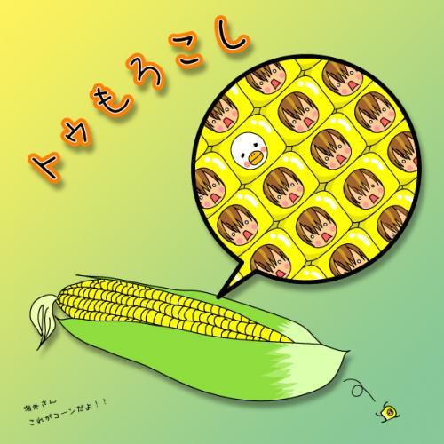 morokosi_kira.jpg
