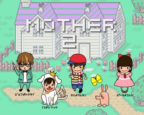 mother2_kira.jpg