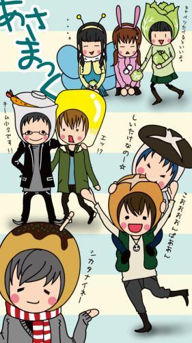 tabemono_kira.jpg