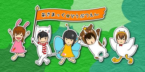 zoo_kira.jpg