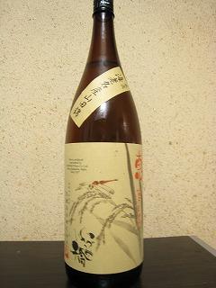 いづみ橋恵02