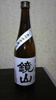 kagamiyama01