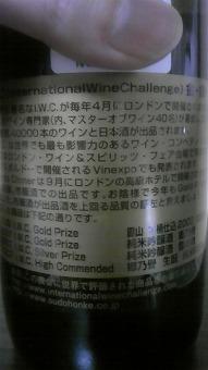 satonohomare02