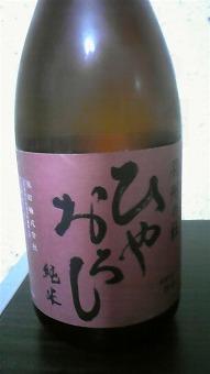 ushuhiyaoroshi01