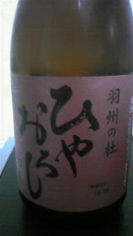 ushuhiyaoroshi02