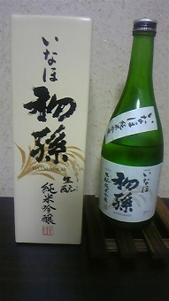hatsumago01
