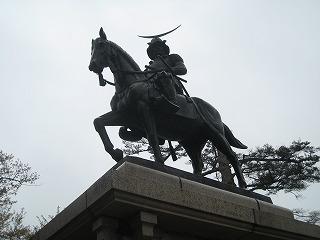 masamune01