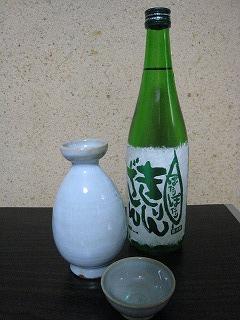 utsuwa01