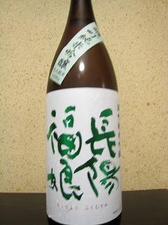 長陽福娘02