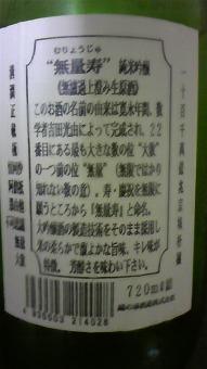 echigonohana_muryouju02