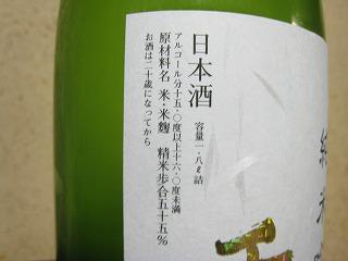 白露垂珠03
