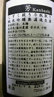 鳳凰美田3