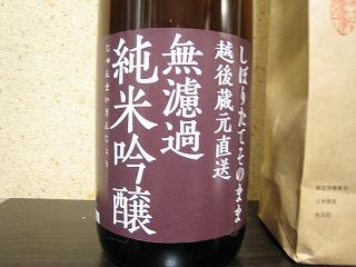 加茂錦04