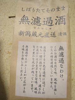 加茂錦06