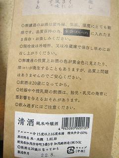 加茂錦07