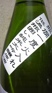 mansaku_chogentei03