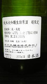 mansaku_chogentei04