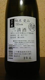 三千櫻03
