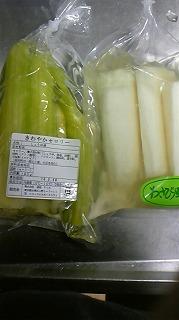 shuetsu01