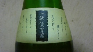 斬九郎01C