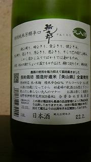斬九郎03