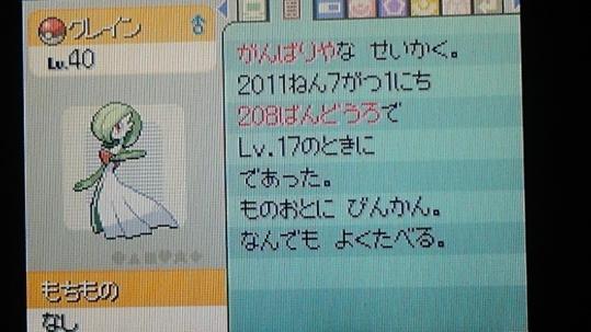 110704_2005~02