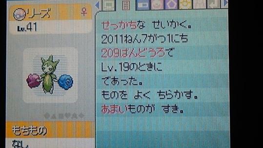 110704_2001~02