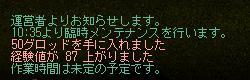 yuusuke03.jpg