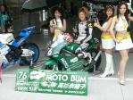 #76 モトバムwithヒポポタマスのRS125Rとライダーの高杉奈緒子選手